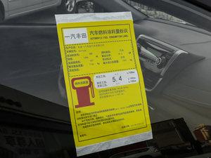 2017款1.5L CVT锋驰版 工信部油耗标示