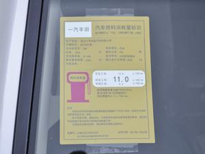 2018款3.5L 自动VX-NAVI 后挂备胎 工信部油耗标示