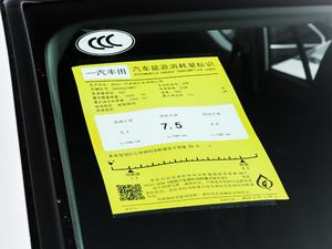 2018款2.0L 自动两驱风尚X限量版 工信部油耗标示