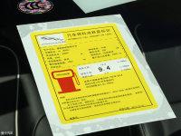 其它捷豹XJ工信部油耗标示