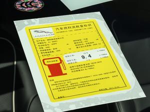 2018款L 3.0T 两驱全景商务版 工信部油耗标示