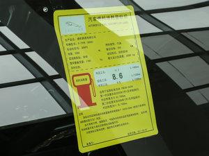 2018款3.0T 硬顶版 工信部油耗标示