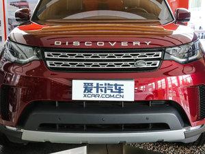 2017款3.0 V6 HSE LUXURY 中网