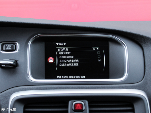 "V40全系装配IAQS车内空气质量控制系统。 V40前脸造型非常圆润,如若配上蓝色车身,有人会冠以""蓝胖子""这样的爱称,两眼较为呆萌,下格栅从中向左右两边收窄,营造出""下唇""上噘的感觉。车身侧面线条流畅,小版旅行车的风格明显,车顶尾部有装有小巧的扰流板,尾灯使用家族式设计,具有鲜明的辨识度,造型也非常灵动,尾排采用双边单出,增加了运动气息。"