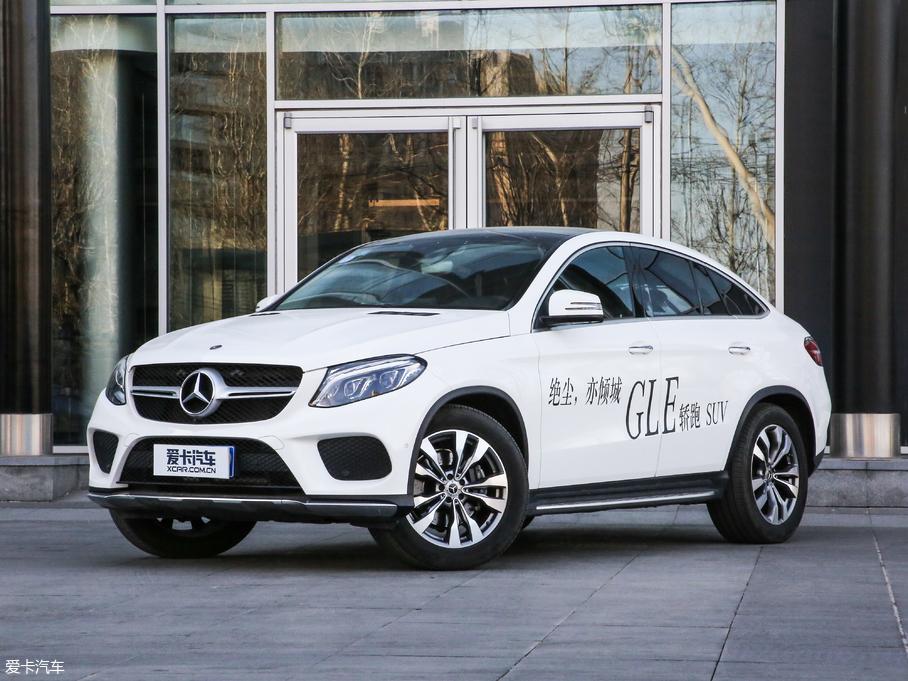 奔驰GLE 轿跑SUV78.48万起售价格稳定