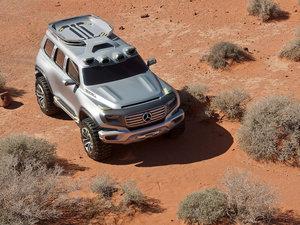 2012款概念车 整体外观