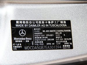2014款ML 400 4MATIC 豪华型 其它