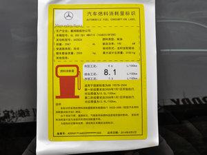 2014款GL 350 CDI 4MATIC柴油版 工信部油耗标示