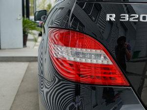 2017款R 320 4MATIC 商务型臻藏版 尾灯