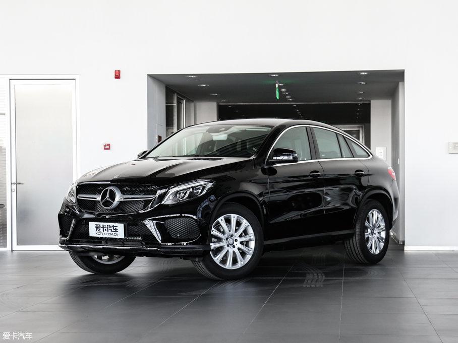 奔驰GLE 轿跑SUV降价促销 享优惠9.1万