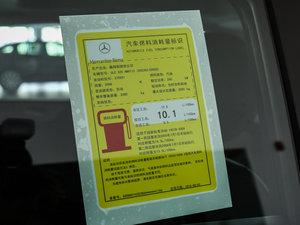 2017款GLE 320 4MATIC 工信部油耗标示