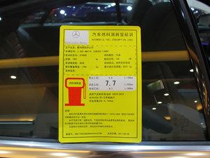 2017款E200 Coupe 4MATIC 工信部油耗标示