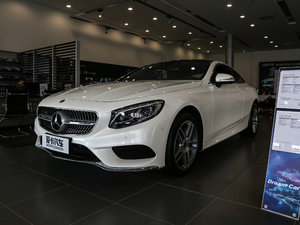 2017款S 400 Coupe 4MATIC 正侧45度