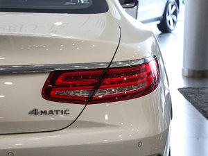 2017款S 400 Coupe 4MATIC 尾灯