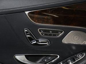2017款S 400 Coupe 4MATIC 座椅调节