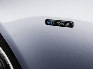 2017款S 560e 细节外观