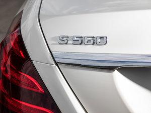 2018款S 560 4MATIC 细节外观