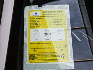 2019款GT3 工信部油耗标示
