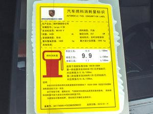 2016款Targa 4 工信部油耗标示