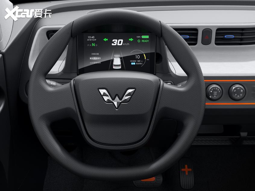 上汽通用五菱2020款全新电动车