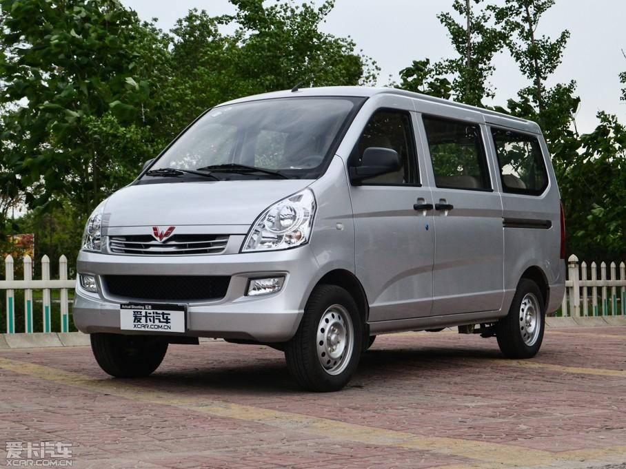 2015款五菱荣光 S 1.2L 手动七座基本型CNG