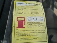 其它五菱荣光工信部油耗标示
