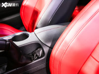空间座椅Mustang前排中央扶手
