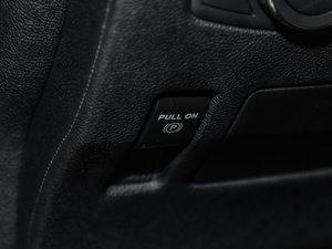2017款2.0T 两驱尊耀版 驻车制动器
