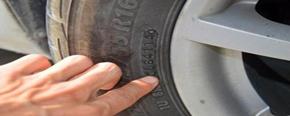 怎么看车内胎生产日期?