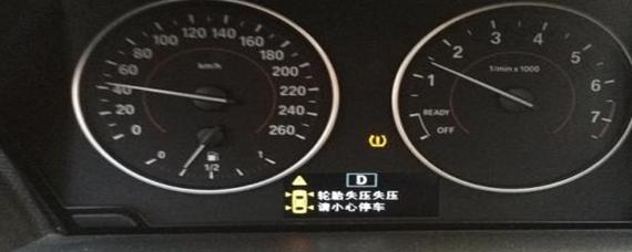 汽车冷知识:胎压监测系统故障是怎么回事