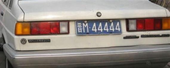 汽车冷知识:晋m是山西哪里的车