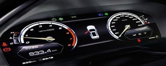 汽车冷知识:10年车子油耗高怎么解决