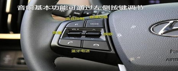 汽车冷知识:ix35隐藏的功能说明有哪些