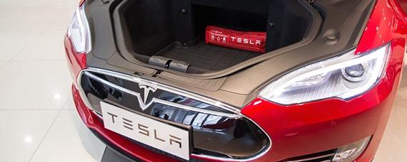 汽车冷知识:特斯拉前备箱怎么关