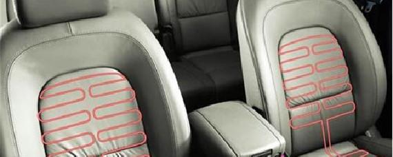 汽车冷知识:汽车座椅加热用什么