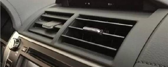 汽车空调冷媒不足的表现是什么?