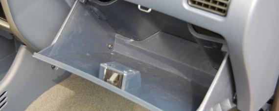汽车冷知识:副驾驶储物箱usb线是干嘛的