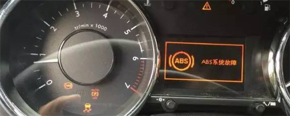 汽车冷知识:大众制动器故障车打不着火的解决方法是什么