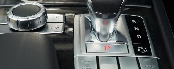 汽车冷知识:p挡、r挡、n挡意思是什么