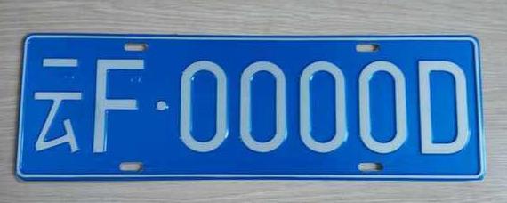 在哪里出售车牌号码贴纸?隐藏的车牌号码贴纸在哪里:磁性车牌贴纸在哪里出售