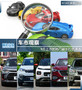 车市观察 9月上市的热门新车行情调查