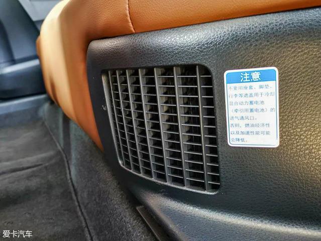丰田卡罗拉双擎E
