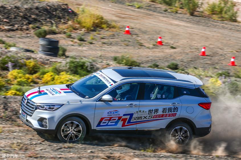 CCPC中国量产车性能大赛
