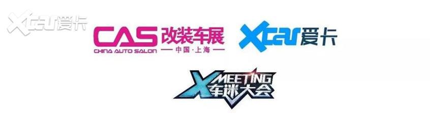 2019上海xmeeting