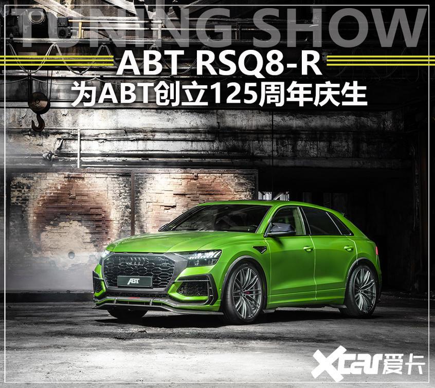 ABT RSQ8-R
