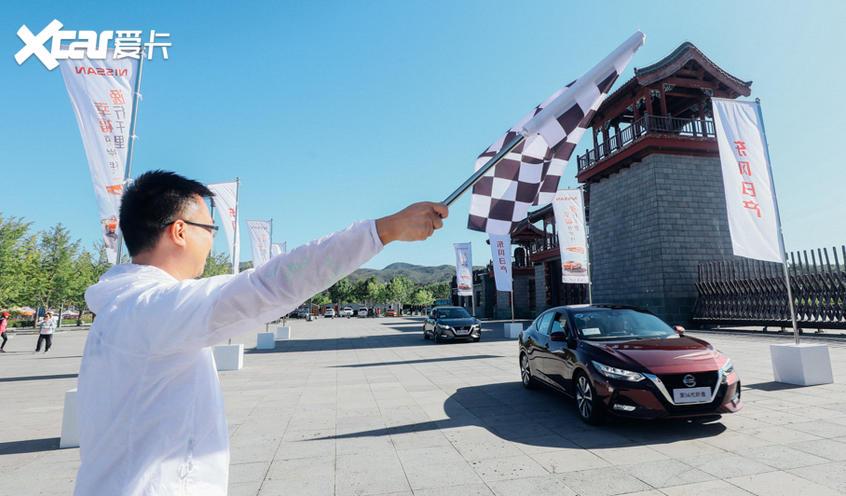 日产轩逸节油赛活动报道