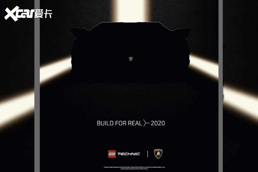 乐高2020科技系列