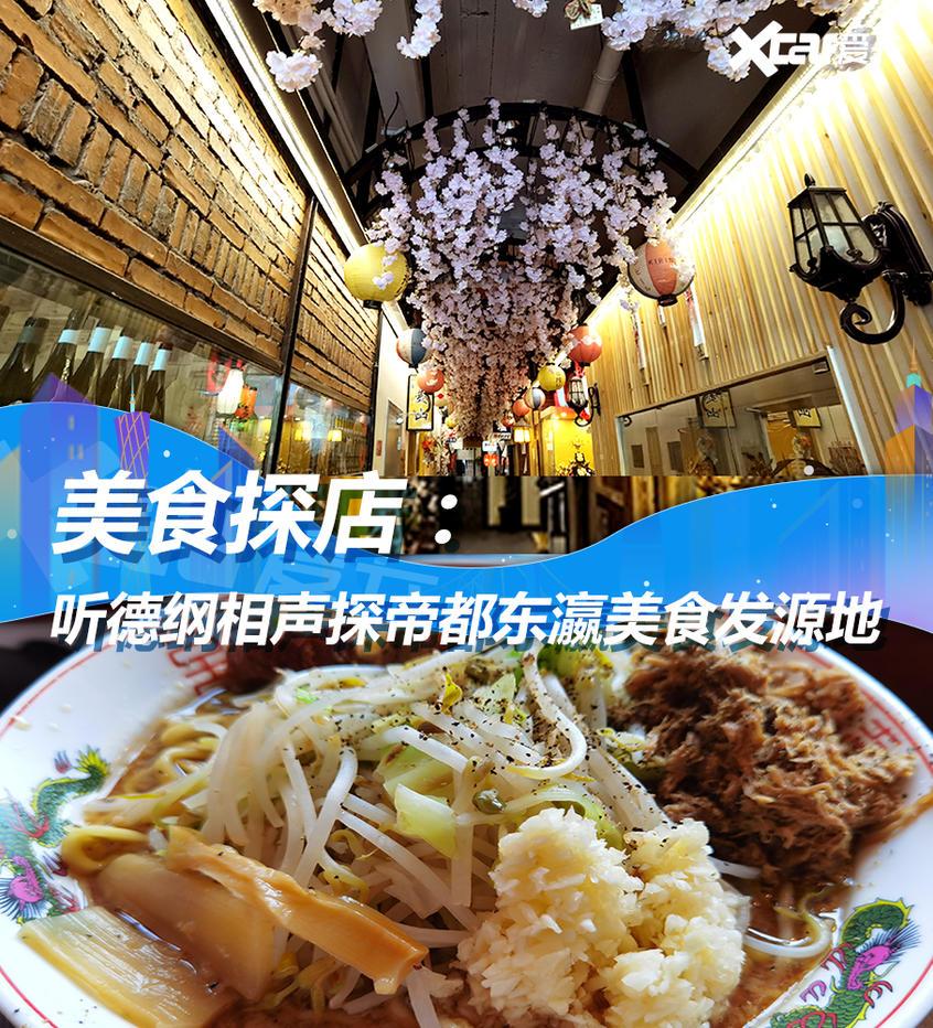 http://www.weixinrensheng.com/meishi/2184459.html