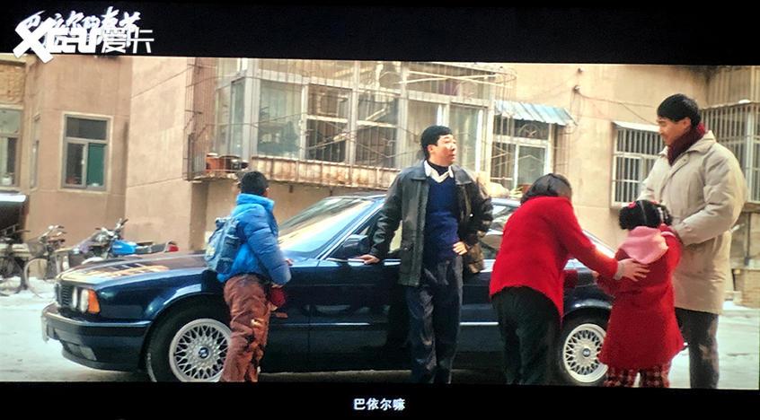 宝马;BMW;巴伊尔;宁浩;导演