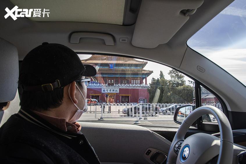 自驾游;宝马i3;北京大街小巷